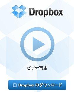 DropboxSite.jpg