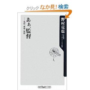 aa_kantoku.jpg