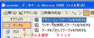 designview.jpg
