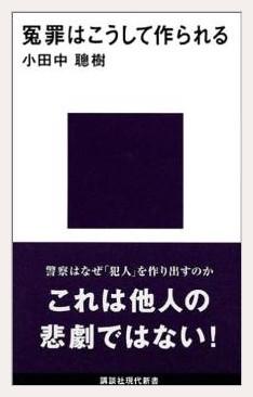 enzai_tukurareru.jpeg