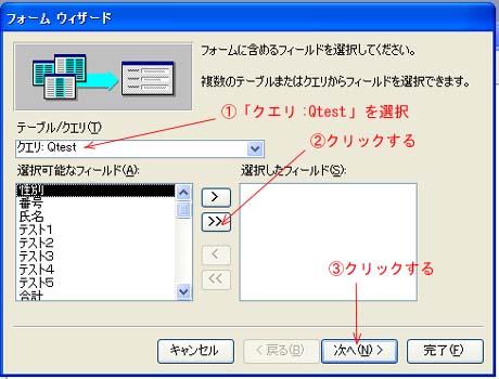 form2.jpg