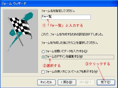 form5.jpg