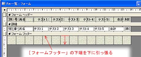 form6.jpg
