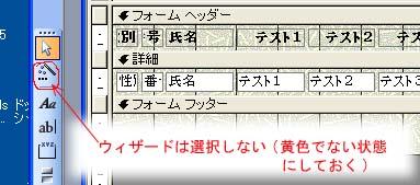 form8.jpg
