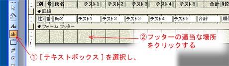 form9.jpg