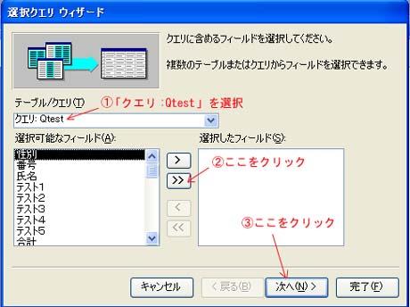 gokei2.jpg