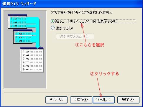 gokei3.jpg