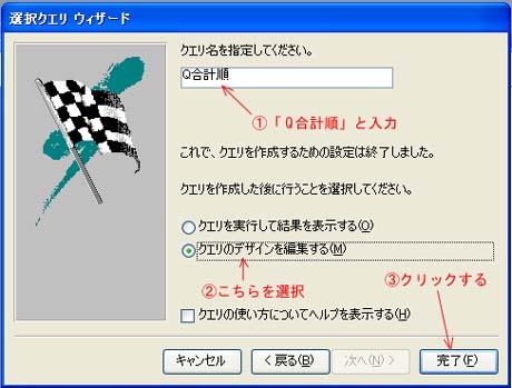 gokei4.jpg