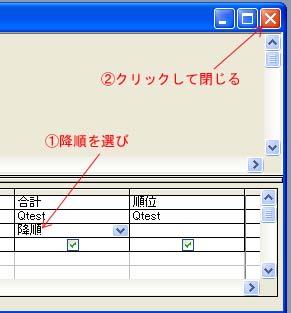 gokei5.jpg