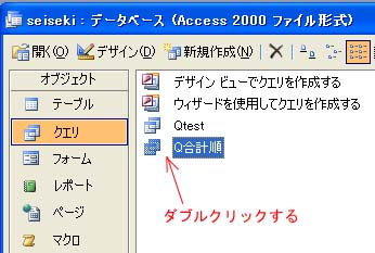 gokei6.jpg