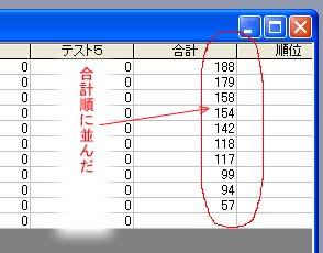 gokei7.jpg