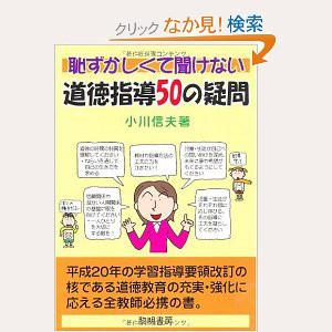 hazukasikute.jpg