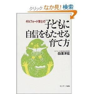 kodomoni_jisin.jpg