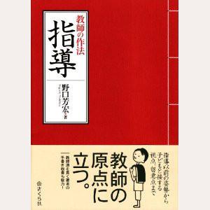 kyousi_sahou.jpg