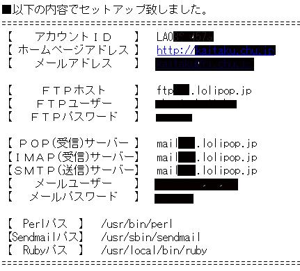lolipop6.jpg