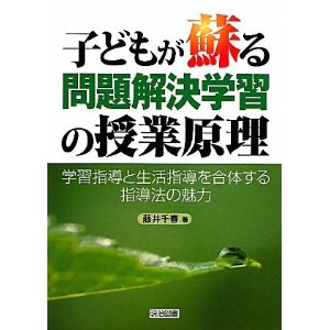 mondaikaiketsu_book.jpg