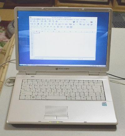 mouse_con1.jpg