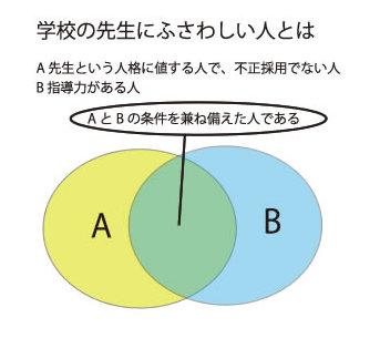 sensei_fusawasii.jpg