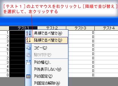 tableinput3.jpg