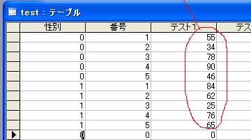tableinput5.jpg