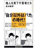 taninwomikudasu2.jpg