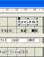 vba1.jpg