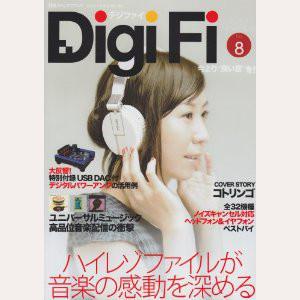digi_hifi.jpg