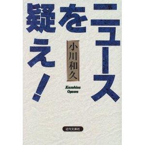 news_utagae.jpg