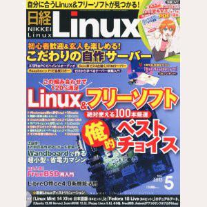 nikkeiLinux5.jpg