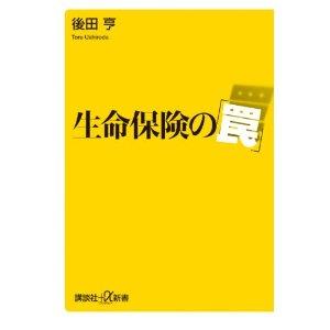 seimei_wana.jpg